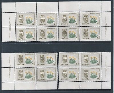 Canada #429 NWT Mountain Avens Matched Set Plate Block MNH