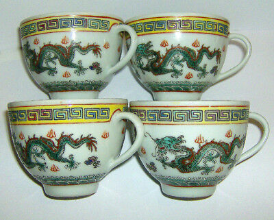 FOUR HAND painted Chinese TEA CUPS ( DRAGON DESIGN pattern ) ( JINGDEZHEN )