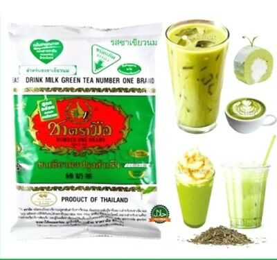 Green Tea Mix Thai Hot Iced Milk Drink 200g Premium Organic Mountains Beverages