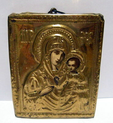 Amazing Antique Early 1900 Russian Orthodox Bronze Virgin Mary Icon # 15C