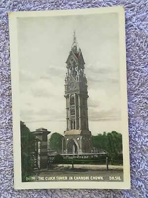 Postcard The Clock Tower in CHANDNI CHOWK Delhi India 1919