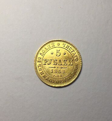 1862 Russia 5 R Rouble Gold Coin Ruble Russian Original