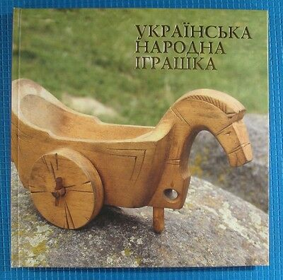 Vintage Ukrainian antique Toy Book photo folk handmade child ethnic art souvenir