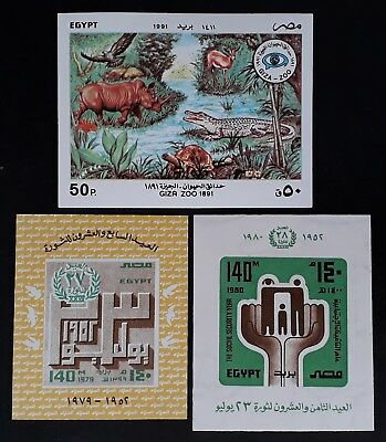 SCARCE 1979-1991 Egypt lot of 3 Giza Zoo & Revolution Minisheets MUH