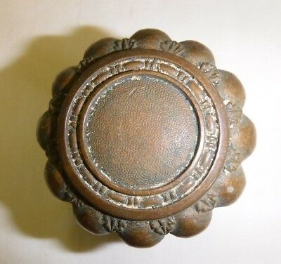 Antique Solid Brass Heavy Ornate Door Knob