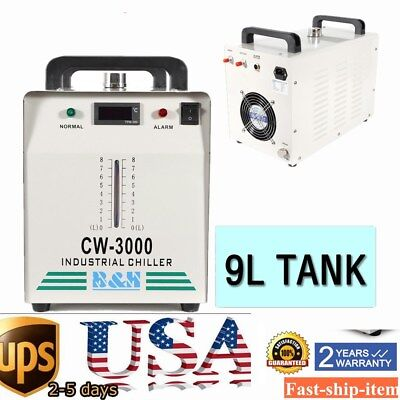 9L Thermolysis Industrial Water Chiller For 60 / 80W Co2 Glass Tube 110V