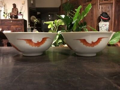 Old Chinese Estate Porcelain Antique Red Gold Daoguang 2Bowls Marked Asian China