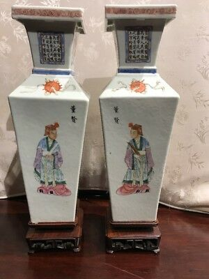 Old Chinese Estate Qing Porcelain Antique Daoguang 2 Vases Signed Asian China