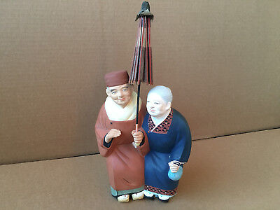 VINTAGE JAPANESE HAKATA OLD couple walking rare Figurine