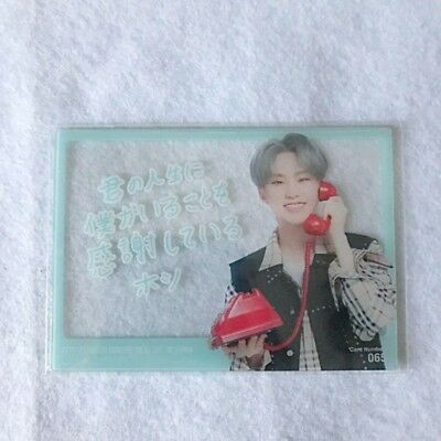 SEVENTEEN HOSHI IDEAL CUT IN JAPAN CONCERT 2018 Limited Trading Card b119