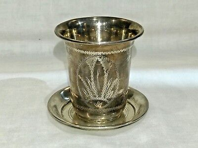 Antique Engraved Sterling Silver Yiddish Cup And Saucer