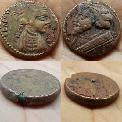 Ancient Rare Old Bronze King Wonderful Unique Coin   # 4E