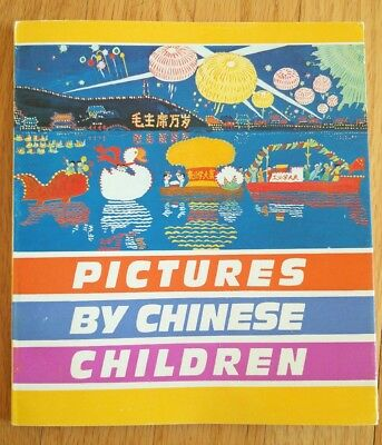 """""""Pictures by Chinese Children"""" Cultural Revolution Book Vintage Propaganda 1975"""