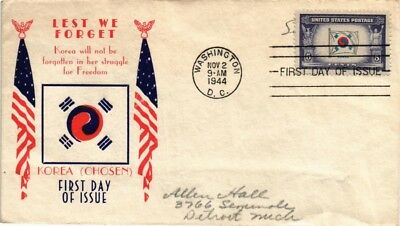 Dr Jim Stamps Us Cover Scott 921 Overrun Countries Korea Fdc