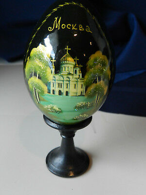 Wood Egg Russian Orthodox Church Mockba Moscow Hand Painted WITH Stand