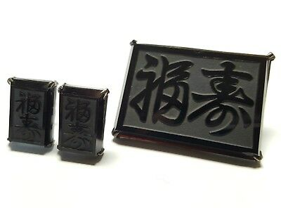Old Chinese Happiness Long Life Onyx Glass Sterling Silver Old Chinese Character