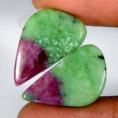 24.30Carat Natural Ruby Zoisite Fancy Pair Cabochon Loose Gemstones