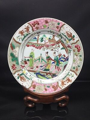 Rare Chinese Families Rose WuCai Plate 17/18th Century