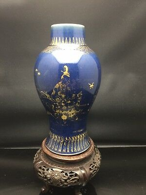 Rare Chinese Blue And Gold Vase QianLong Period 18th Century