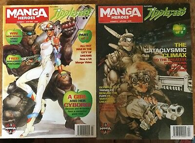 Manga Heroes Issue 2&3 Appleseed Complete Story
