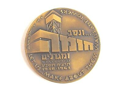 ISRAEL Medal 1938-1963 Commemorative Minted by the State 60mm/Bronze