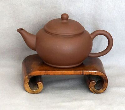 Vintage, Japanese Miniature Tea Pot, Red Clay