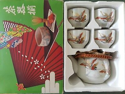 Japanese Tea Set New