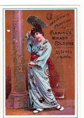 Victorian Trade Card---Flemings Cologne--S D Frey Pure Drugs--Findlay Ohio-#2