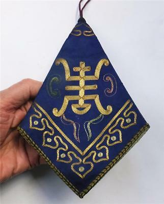 ANTIQUE/VINTAGE CHINESE COSTUME ACCESSORY/CASE- EMBROIDERED BULLION WORK on SILK
