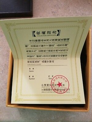 Beautiful YUN BROCADE OF CHINA With Certificate for Piece!