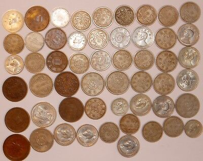 Chinese Coin lot of  53 coins                                 #258