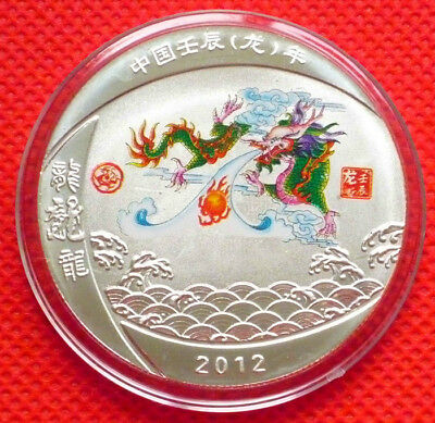 Nice 2012 Chinese Year of the Dragon Zodiac Pattern Silver Plated Coin——A009