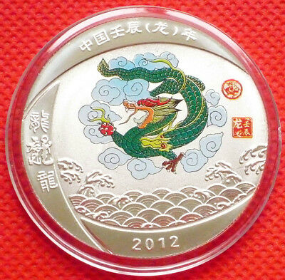Nice 2012 Chinese Year of the Dragon Zodiac Pattern Silver Plated Coin——A013