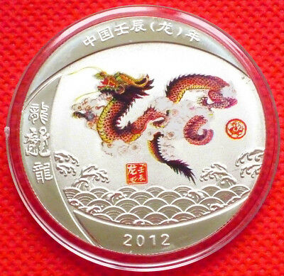 Nice 2012 Chinese Year of the Dragon Zodiac Pattern Silver Plated Coin——A012