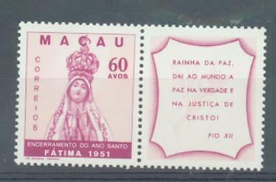 Macao 1951 Termination of Hol;y Year sg.450 + label MH
