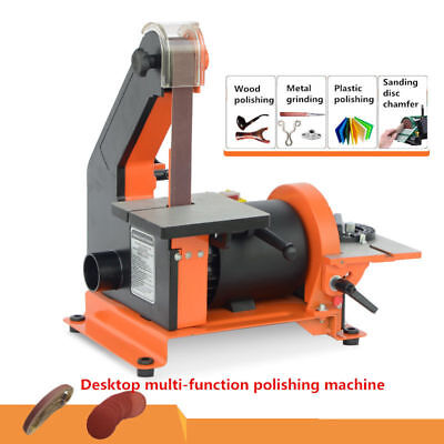 220V Polishing Machine Abrasive Belt Sander Woodworking Grinder Knife Sharpener