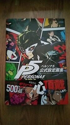 Persona 5 Official Design Works 512 Pages