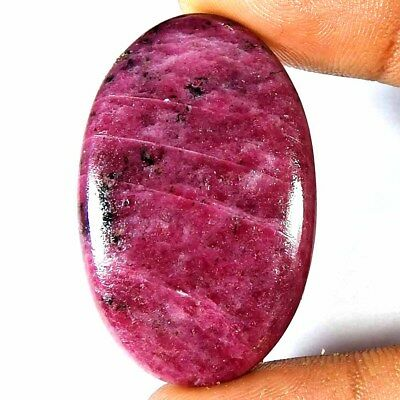 Natural Quality Red Ruby Zoisite 70.45 Carat Oval Cabochon Loose Gemstone