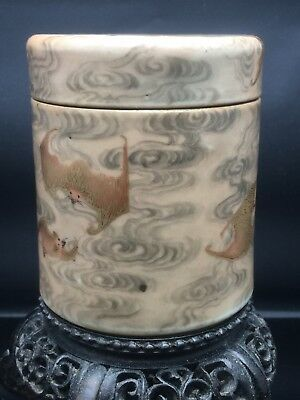 Unusual Chinese Jar And Lid 18/19th Century