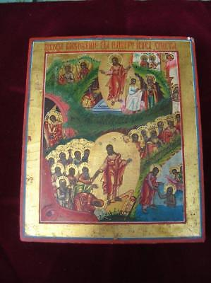 Antique 19th C Russian Icon. Hand Painted with Gold Leaf. (68)