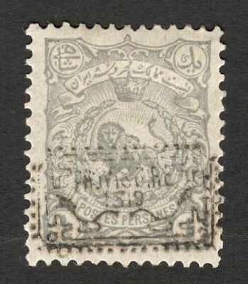 Middle East / Persia  Sc.# 173 unused hinged postage stamp, Signed as Genuine