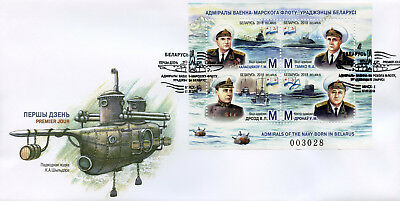 Belarus 2018 FDC Navy Admirals 4v M/S Cover Boats Ships Submarines Stamps