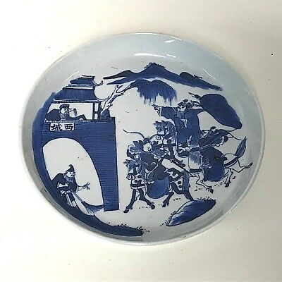 Antique Signed Blue & White Chinese Porcelain Plate Tray W/ Worrier Decoration