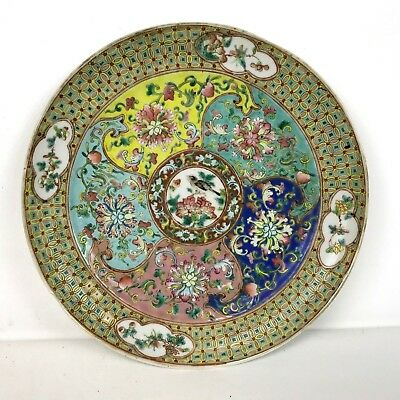 """19th Century Rose Medallion Chinese Porcelain 9.5"""" Plate #2"""