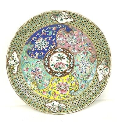 """19th Century Rose Medallion Chinese Porcelain 9.5"""" Plate #4"""