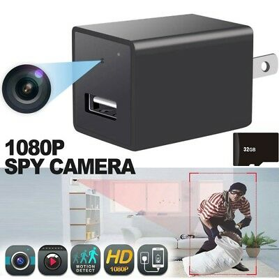 HD 1080P Spy Hidden Camera USB Wall Charger Adapter Security Camcorder 8/16/32GB