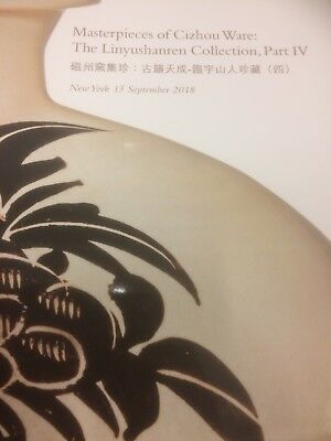 christies auction catalogue The Linyushanren Collection Part IV NY Sept 2018