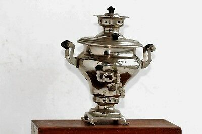 Samovar Russian Collectible Vintage Ethnic