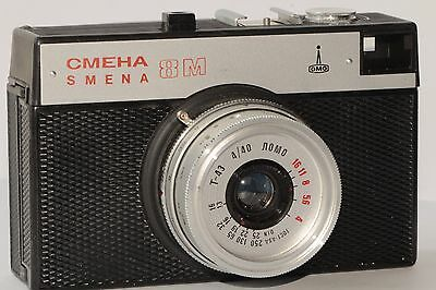 SMENA-8M Russian Soviet 35mm LOMO Camera Lens T-43