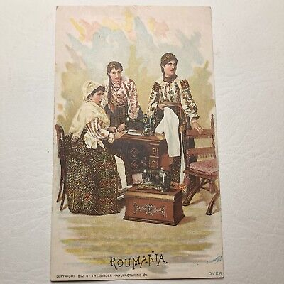 Victorian Trade Card Singer Sewing Machine Company Roumania 1892